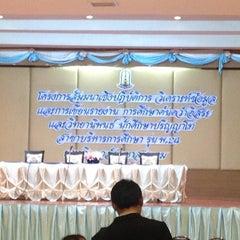 Photo taken at โรงแรมธนินทร กรีน ปาร์ค by วอน น. on 3/18/2013