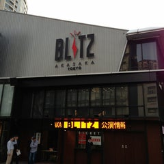 Photo taken at 赤坂BLITZ by Pal_ah on 5/15/2013