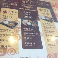 Photo taken at GANESHA Restaurant by Kiki D. on 5/7/2013