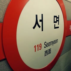 Photo taken at 서면역 (Seomyeon Stn.) by Jeong-min Y. on 2/27/2013
