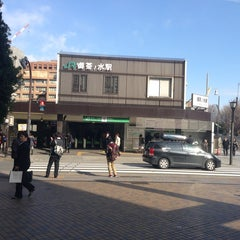Photo taken at 御茶ノ水駅 (Ochanomizu Sta.) by Yuta A. on 2/5/2013