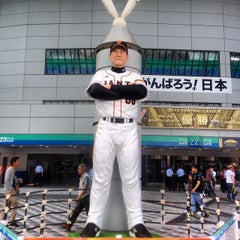 Photo taken at 東京ドーム (Tokyo Dome) by Yoshiki I. on 10/6/2013