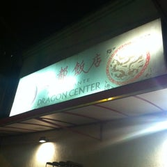 Photo taken at Restaurante Dragon Center by Nathan M. on 12/7/2012