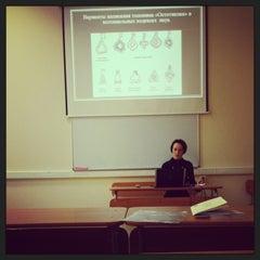 Photo taken at Исторический факультет МГУ by Xenia K. on 2/4/2013