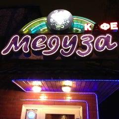 Photo taken at Медуза by Seila L. on 3/17/2013