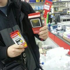 Photo taken at Hubo Market by Emir R. on 2/11/2014