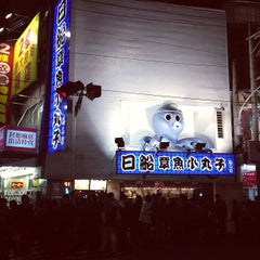 Photo taken at 逢甲夜市 Fengjia Night Market by Gracy C. on 2/11/2013