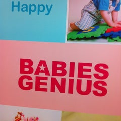 Photo taken at Baby Genius by หนุ่ม ธ. on 10/5/2013