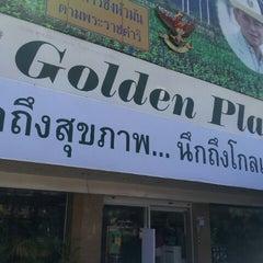 Photo taken at Golden Place (โกลเด้น เพลซ) by far s. on 7/5/2013