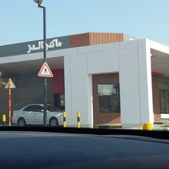 Photo taken at McDonald's - ماكدونالدز by Dana A. on 8/20/2013