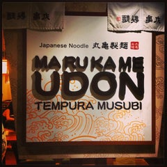 Photo taken at Marukame Udon by Christine P. on 7/10/2013