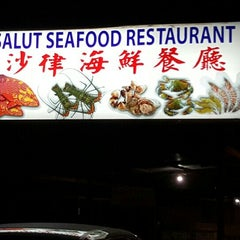 Photo taken at Salut Seafood Restaurant by Ah M. on 9/27/2015