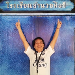 Photo taken at สมาคมนักเรียนเก่าอำนวยศิลป์ by Chaiwat v. on 5/11/2013