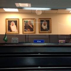 Photo taken at Saudi Arabian Consulate by shadia k. on 6/18/2013