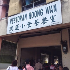 Photo taken at Restoran Hoong Wan by MadSammie on 11/3/2013