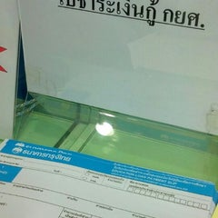 Photo taken at ธนาคารกรุงไทย (Krungthai Bank) by teemeekiew t. on 6/30/2013