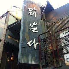 Photo taken at 닭날다 by Min-jung K. on 3/11/2013