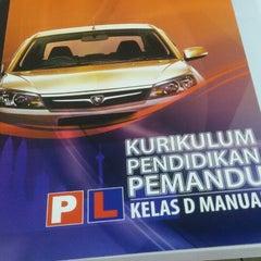 Photo taken at IMKEDA Driving School (Cawangan Datuk Keramat) by Fakhira E. on 4/5/2015
