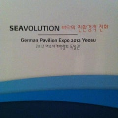 Photo taken at German Pavilion by Kai H. on 6/13/2012