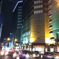 Photo taken at 中友百貨公司 Chung Yo Department Store by NeMeSiS on 4/5/2012