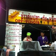 Photo taken at ข้าวต้มปลาลุงโย by Candiiz B. on 8/16/2012