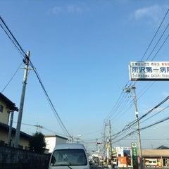 Photo taken at 愛宕山交差点 by yoshi_rin on 11/27/2014