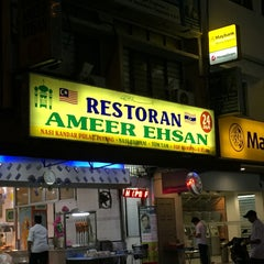 Photo taken at Restaurant Ameer Ehsan by Raymond S. on 7/23/2015