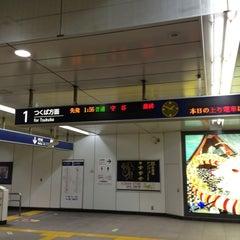 Photo taken at つくばエクスプレス 浅草駅 (TX Asakusa Sta.) by RiK on 12/31/2012
