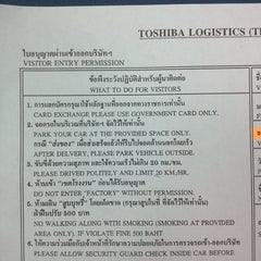 Photo taken at Toshiba Logistic Thailand by MaNoChA J. on 3/25/2014