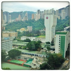Photo taken at HKU SPACE Po Leung Kuk Community College 香港大學專業進修學院保良局社區書院 by Koolmocha on 5/4/2013