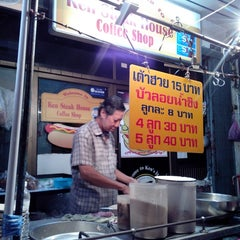 Photo taken at เต้าฮวย บัวลอยน้ำขิง by Ling 蔡. on 8/7/2013