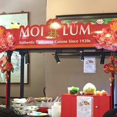 Photo taken at Moi Lum Restaurant Pte Ltd Office by Yong P. on 3/1/2015