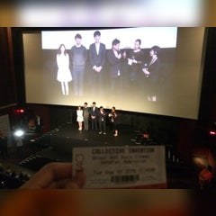 Photo taken at The Bloor Hot Docs Cinema by Apple L. on 9/15/2015