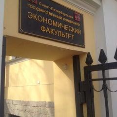 Photo taken at Экономический факультет СПбГУ by Anastasia A. on 4/11/2013