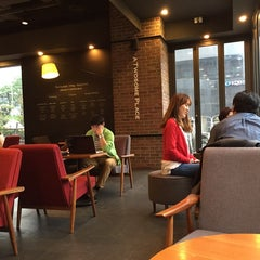 Photo taken at A TWOSOME PLACE by Adrian on 10/20/2014