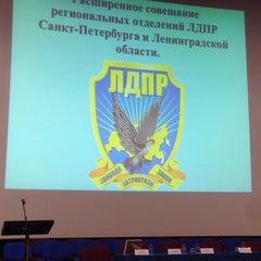 Photo taken at БЦ «Александровский» by Даниил Б. on 12/1/2013