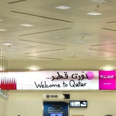 Photo taken at Arrival Terminal by Bora O. on 1/27/2013