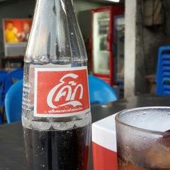 Photo taken at ข้าวต้มจอมพลัง by ณรงค์ ป. on 3/9/2014