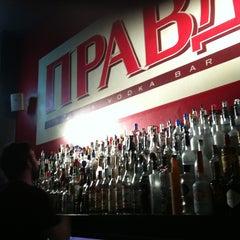 Photo taken at Pravda Vodka Bar by Dan L. on 2/18/2013