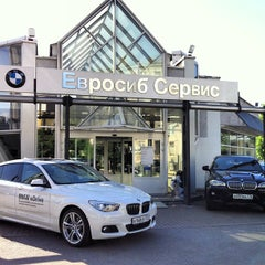 Photo taken at BMW ЕВРОСИБ СЕРВИС by Dmitriy S. on 6/8/2013