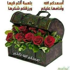 Photo taken at إشارة الروضة والقادسية by Myoosa M. on 4/1/2013