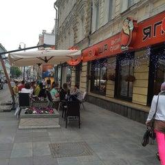 Photo taken at Япоша by Hulya T. on 6/6/2014