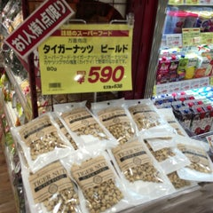 Photo taken at 成城石井 アトレ新浦安店 by kanabunsan on 3/16/2016