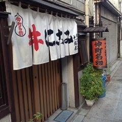 Photo taken at 大坂屋 by Hiroyo N. on 5/2/2015