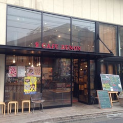 Photo taken at カフェ ゼノン (CAFE ZENON) by Mikan M. on 4/14/2013