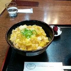 Photo taken at さぬきや by senbei 3. on 2/13/2014
