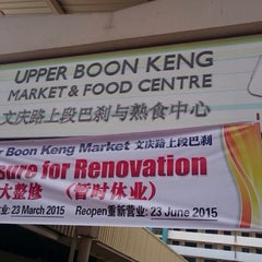 Photo taken at Upper Boon Keng Road Market & Food Centre by Jie Lin on 3/22/2015