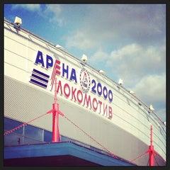 Photo taken at Арена 2000 Локомотив / Arena 2000 Lokomotiv by Natalya A. on 4/26/2013
