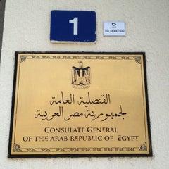 Photo taken at Consulate of Egypt   قنصلية جمهورية مصر العربية by Hugo C. on 6/19/2014