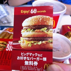 Photo taken at マクドナルド 名古屋港ジェティ店 by 神馬 シ. on 1/13/2013